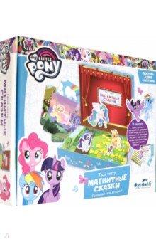 Купить My little Pony. Твой театр Магнитные сказки (04413), Оригами, Игры на магнитах