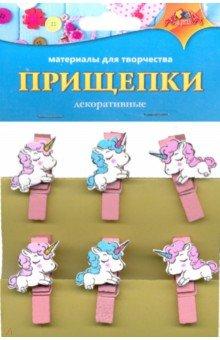 Купить Декоративные прищепки Веселые единорожки (С3574-02), АппликА, Сопутствующие товары для детского творчества