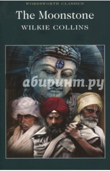 The Moonstone the law of god an introduction to orthodox christianity на английском языке