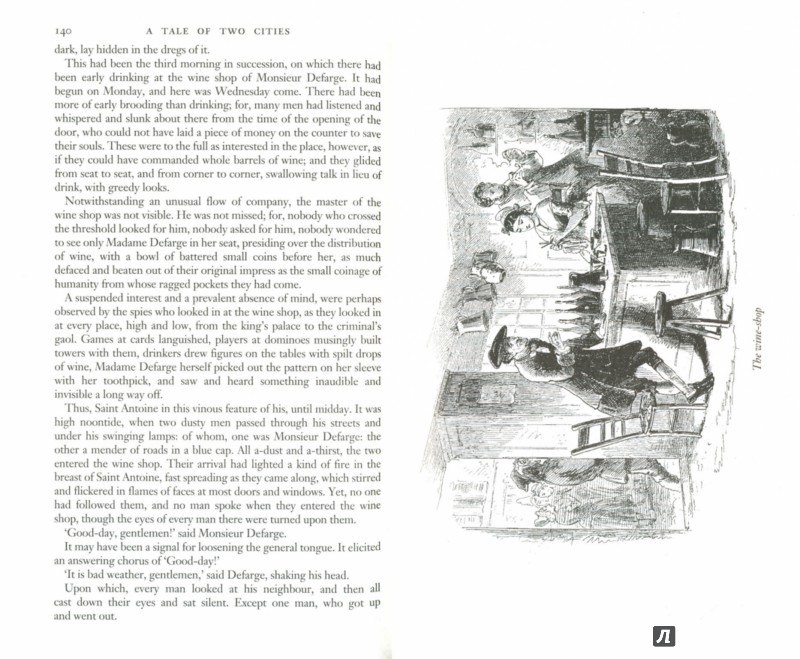 Иллюстрация 1 из 9 для A Tale of Two Cities - Charles Dickens | Лабиринт - книги. Источник: Лабиринт