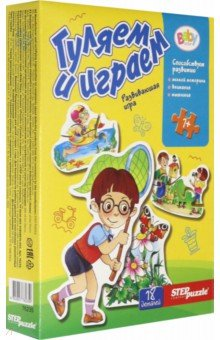 Купить Игра-малышка Гуляем и играем (76235), Степ Пазл, Обучающие игры