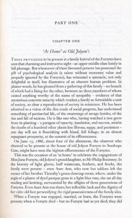 Иллюстрация 1 из 27 для The Forsyte Saga - John Galsworthy | Лабиринт - книги. Источник: Лабиринт