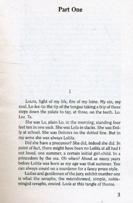 Иллюстрация 1 из 6 для Lolita - Vladimir Nabokov | Лабиринт - книги. Источник: Лабиринт