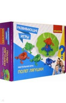 Купить Игра настольная, развивающ ПОЛЕТ ЛЯГУШКИ (ВВ4515), Bondibon, Обучающие игры