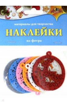 Купить Наклейки из фетрв. Олень (С3740), АппликА, Сопутствующие товары для детского творчества
