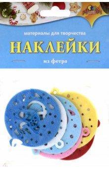 Купить Наклейки из фетра. Снеговик (С3744), АппликА, Сопутствующие товары для детского творчества