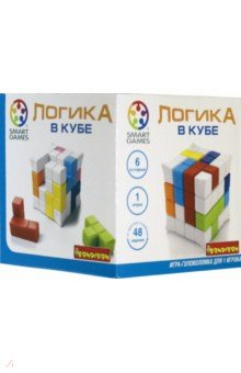 Игра логическая Логика в кубе, SG 502 RU/ВВ4679, Bondibon, Головоломки  - купить со скидкой