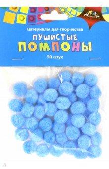Купить Помпоны пушистые (50 шт., 15 мм, голубые) (С3747-04), АппликА, Сопутствующие товары для детского творчества