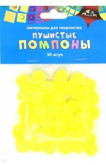 Купить Помпоны пушистые (50 шт., 15 мм, желтые) (С3747-06), АппликА, Сопутствующие товары для детского творчества