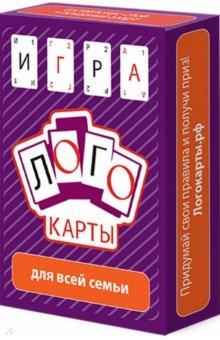 Купить Настольная игра Карты ЛОГО (54 карты), Составляем слова