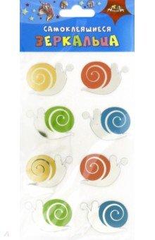 Купить Зеркальца самоклеящиеся Цветные улитки (С3750-01), АппликА, Сопутствующие товары для детского творчества
