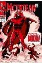 Обложка Мстители #57. Первое появление Вижна