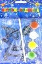 Обложка Витраж Весёлый дед мороз (НД-1260)