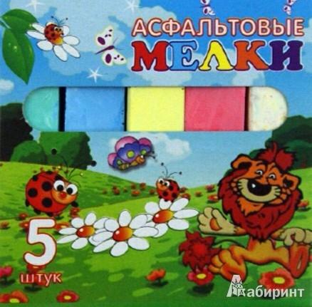 Иллюстрация 1 из 2 для Набор цветных мелков (5 штук) | Лабиринт - канцтовы. Источник: Лабиринт