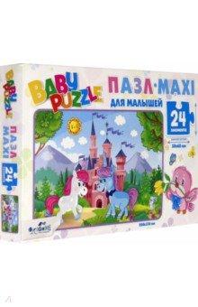 Купить Baby Puzzle. Пазл-24. Волшебный замок (05776), Оригами, Пазлы (12-50 элементов)