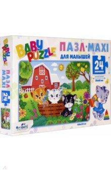 Купить Baby Puzzle. Пазл-24. Три котенка (05777), Оригами, Пазлы (12-50 элементов)
