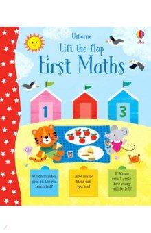 Купить First Maths, Usborne, Первые книги малыша на английском языке