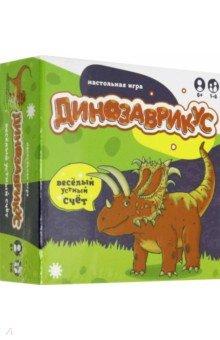 Купить Настольная игра Динозаврикус (Э010), Экономикус, Карточные игры для детей