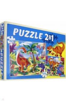 Купить Пазлы 2в1 (104+160) Мир динозавров №11 (П104-160-2992), Рыжий Кот, Наборы пазлов