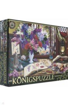 Купить Puzzle-1000 Натюрморт с сиренью (ФK1000-4470), Konigspuzzle, Пазлы (1000 элементов)