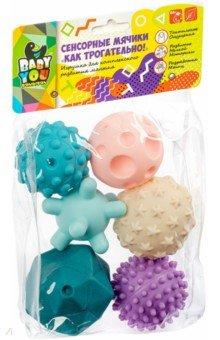 Купить Сенсорные мячики «Как трогательно!», комета, 6 штук, Bondibon, Другие игрушки для малышей