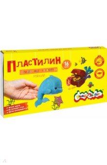 Купить Пластилин для детского творчества, мягкий, со стеком. 16 цветов, 240 г. (ПКМ16-П), Каляка-Маляка, Пластилин более 10 цветов