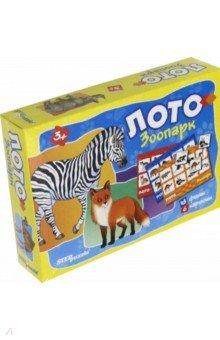 Купить Лото Зоопарк (80308), Степ Пазл