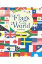 Обложка Flags of the World to Colour