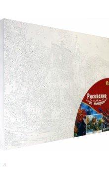 Купить Холст 30х40 Дом над озером и садом (Х-2309), Рыжий Кот, Создаем и раскрашиваем картину