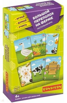 Купить Игра настольная Большой переполох на ферме (ВВ4874), Bondibon, Обучающие игры