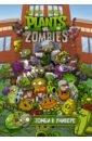 Обложка Растения против зомби. Зомби в универе