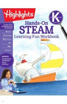 Купить Kindergarten Hands-On STEAM Learning Fun Workbook, RH USA, Книги для детского досуга на английском языке