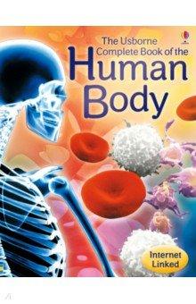 Купить Complete Book of the Human Body, Usborne, Художественная литература для детей на англ.яз.