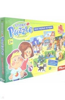 Купить 80480 Развивающий пазл Story puzzle. Город , Степ Пазл, Обучающие игры-пазлы
