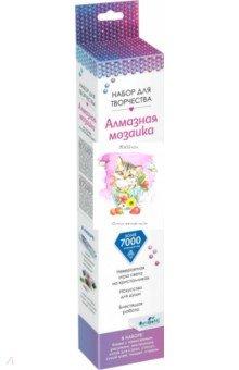 Купить Алмазные узоры Земляничный чай , 30х30 см. (06098), Оригами, Аппликации