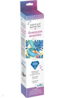 Купить Алмазные узоры Листья , 30х30 см. (06111), Оригами, Аппликации