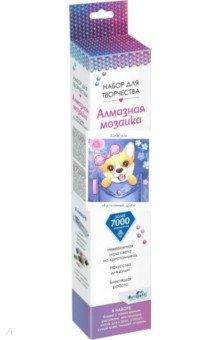 Купить Алмазные узоры Карманный друг , 30х30 см. (06115), Оригами, Аппликации