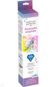 Купить Алмазные узоры Райский павлин , 30х30 см. (06123), Оригами, Аппликации