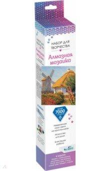 Купить Алмазные узоры Летний домик в деревне , 30х30 см. (06129), Оригами, Аппликации