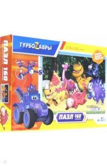 Купить Турбозавры. Пазл-160. Вид 2 (06384), Оригами, Пазлы (100-199 элементов)