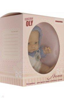 Кукла малыш Oly, размер 8
