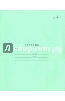 Тетрадь 12 листов, линейка (AZ01)