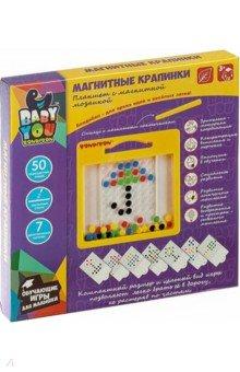 Купить Мозаика в планшете Магнитнные крапинки (MP1906/ВВ4966), Bondibon, Игры на магнитах