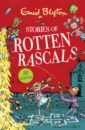 Обложка Stories of Rotten Rascals. Contains 30 classic tales