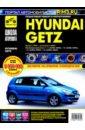 Обложка Hyundai Getz с 2002г./2005г. ч/б