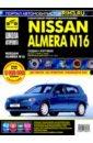Обложка Nissan Almera N16 c 2000-2006гг. ч/б.