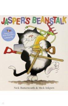 Купить Jasper's Beanstalk, Hodder, Первые книги малыша на английском языке