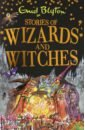 Обложка Stories of Wizards and Witche