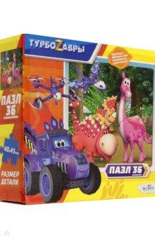 Купить Турбозавры. Пазл-36 Красавица До с друзьями (06464), Оригами, Пазлы (12-50 элементов)