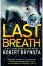 Обложка Last Breath